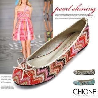 Buy Chione Beribboned Patterned Flats 1022189418