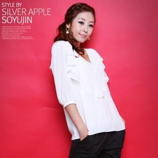 Layered Collar Blouse Silver Apple Korean