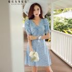 Short-Sleeve Floral Ruched Dress 1596