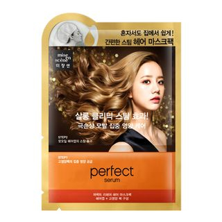 miseensc ne - Perfect Repair Hair Mask Pack 15ml 15ml 1060322197