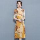 Print Elbow-Sleeve Dress 1596
