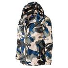 Camouflage Hooded Windbreaker 1596