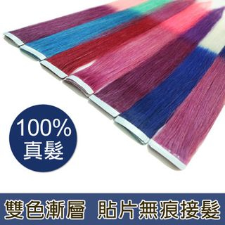 Hair Extension - Straight 1048807008