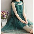 Set: Short-Sleeve Sheer Dress + Strappy A-Line Dress 1596