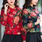 Floral Print Mandarin Collar Cropped Long Sleeve Top 1596