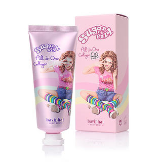 Sugar Girl All in One Collagen BB Cream