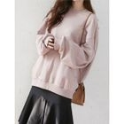 Oversized Pullover от YesStyle.com INT