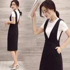 Set: Short-Sleeve T-Shirt + Pinafore Dress 1596