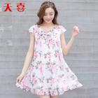 Maternity Short-Sleeve Floral Chiffon Dress от YesStyle.com INT