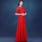 Elbow-Sleeve Lace Panel Sheath Evening Gown 1596