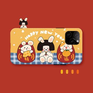 Chinese   iPhone   Print   Year   Case   Plus   New