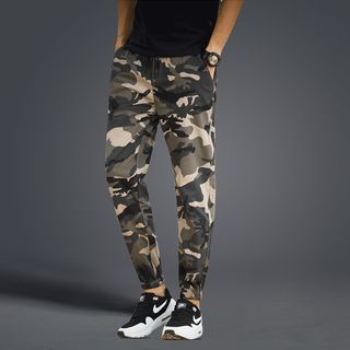 Camouflage | Pant