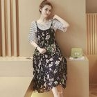 Set: Elbow-Sleeve Striped T-Shirt + Strappy Floral Midi Dress 1596