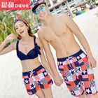 Couple Matching Bikini / Printed Swim Shorts 1596