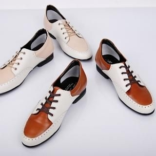 Buy Belivus Lace-Up Sneakers 1023064245