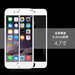 Tempered Glass Protective Film - Apple iPhone 6/6s 1050441018