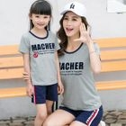 Family Set: Letter Short-Sleeve T-shirt + Shorts 1596