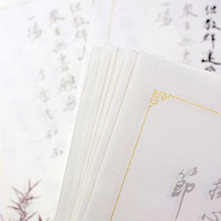 Chinese Calligraphy Copybook (S)