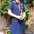 Frill Trim Short-Sleeve Dress 1596