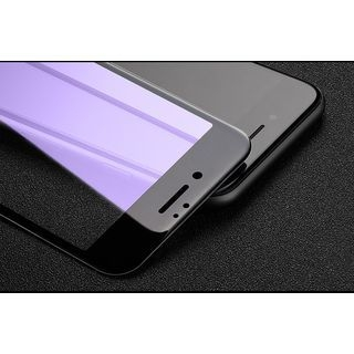 Tempered Glass Protective Film - Apple iPhone 7 / 7 Plus 1060141159