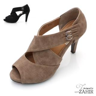 Picture of ZAHIR Faux Suede Platform Pumps 1021195849 (Pump Shoes, ZAHIR Shoes, Korea Shoes, Womens Shoes, Womens Pump Shoes)