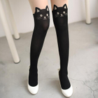 Cat Print Tights Black and Nude - One Size 1596