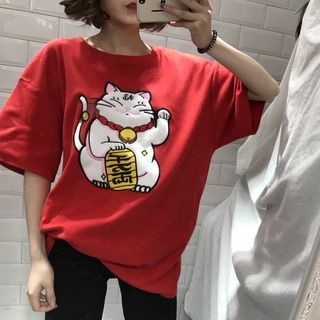Elbow-Sleeve Embroidered T-Shirt 1064702950