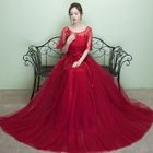 Maternity Elbow-Sleeve Lace Panel Evening Gown 1596