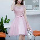Embellished Cap-Sleeve Mini Prom Dress 1596