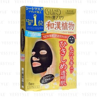 Clear Turn Oriental Plant Extracts Black Mask 5 pcs