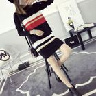 Set: Striped Knit Top + Knit Skirt 1596