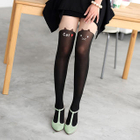 Cat Print Two-Tone Tights Black and Nude - One Size 1596