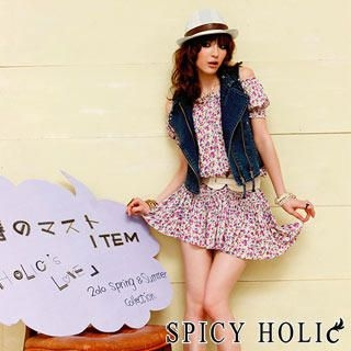 Buy SPICY HOLIC Floral Print Off-Shoulder Dress 1022516738