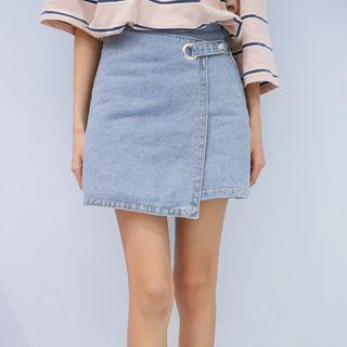 Miahynn Denim A-Line Skirt