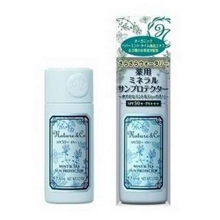 Kose - Nature & Co Mint & Tea Sun Protector SPF 50+ PA+++ 44ml/1.7oz