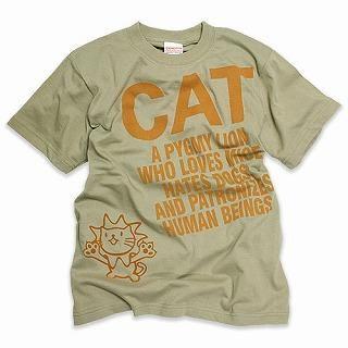 """Buy SCOPY Crewneck Tee – """"A Cat: A Pygmy Lion"""" (Unisex ) 1010721812"""