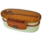 Curry Lunch Box (Brown) 1596