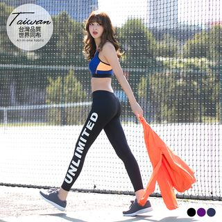 Active Graphic Ankle Leggings 1053572799