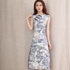 Sleeveless Floral Chinese Button A-Line Midi Dress 1596