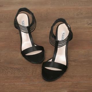 Buy Dorothy Pink T-Strap Sandals 1023004734