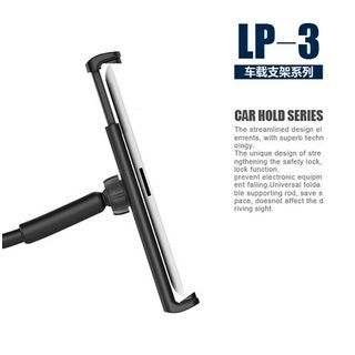 Mobile Phone Holder with Car Suction Cup 1050246426