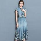 Floral Print Cap Sleeve Mandarin Collar Dress 1596