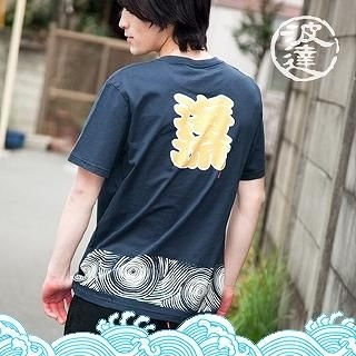 Picture of Namitatsu Short-Sleeve Printed Tee 1022277674 (Namitatsu, Mens Tees, Japan)