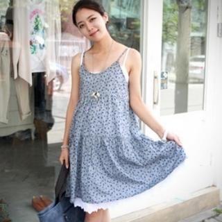 Buy Momnuri Tiered Maternity Sundress 1022835341