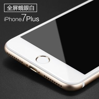 Tempered Glass Protective Film - Apple iPhone 7 Plus 1056901192