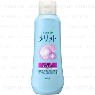 Kao - Merit Conditioner Shampoo (Cool Mint) 200ml 1060718683