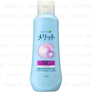 Kao - Merit Conditioner Shampoo (Cool Mint) 200ml 1596