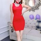Ribbed Sleeveless Bodycon Dress 1596