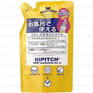 Image of Kokuryudo - Hipitch Deep Cleansing Oil Refill 170ml