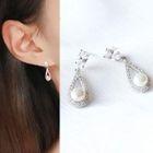 Faux Pearl Waterdrop Earring 1596